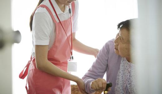 介護の仕事内容ってどんなことをするの?現場から分かりやすくお教えします