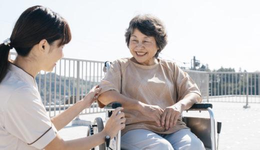 老健と特養ってどっちがいいの?介護老人保健施設で働くメリットとは