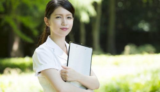 第30回介護福祉士の国家試験問題を予想!対策&勉強方法までまとめてみた
