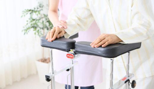 介護施設内での事故を減らせ!目からウロコの事故対策と考え方