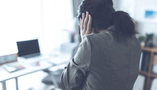 介護職のストレスがもう限界!今すぐ出来る5種類の解消法