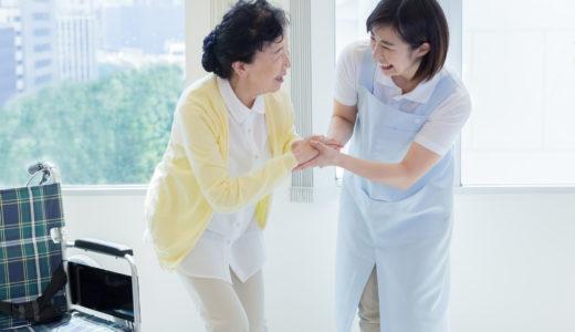 やっぱり受けてよかった!介護福祉士に資格を取得する3つのメリット