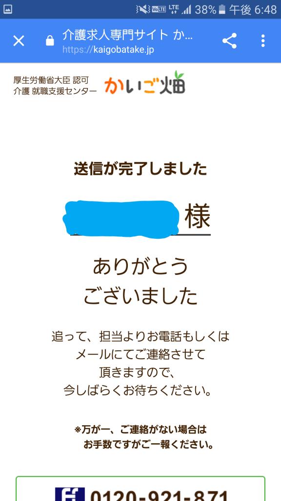 20170408_001540