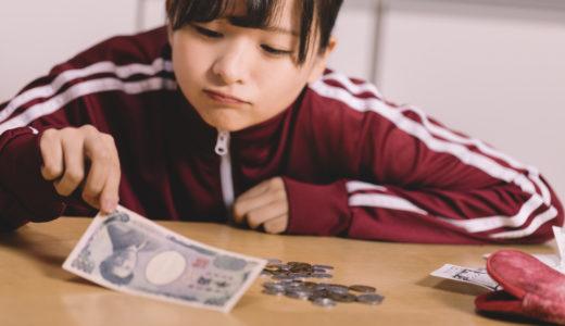 介護の処遇改善加算って何なの?自分の給料が上がるのかどうか調べてみた