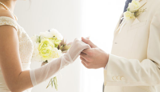 介護職だから結婚できない!?安給料でも結婚出来た人達の体験談