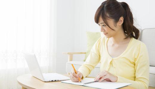 合格者にきいた介護福祉士いちばん効率のいい勉強方法5つのポイント