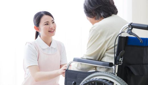 介護職で正社員として働きたい!パートとの比較と給料例を大公開!