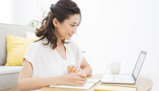 介護職員初任者研修の難易度は超低い!最短で効率の良い勉強方法