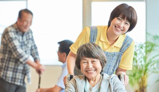 未経験・無資格で介護業界に転職できる?不安を解消する7つの事