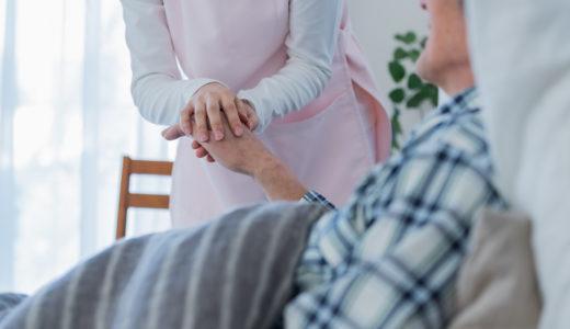 介護の仕事にやりがいはない?やる気を失う3つの理由と解決策