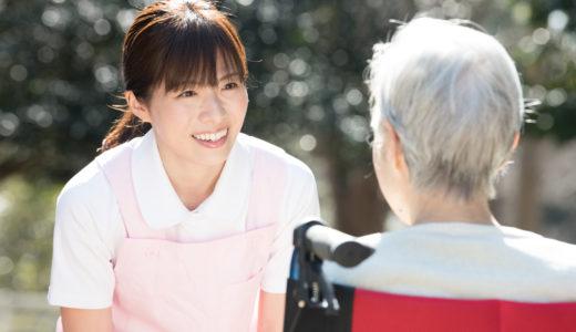 ニートは介護職がオススメな4つの理由!就職の悩みと解決策まとめ